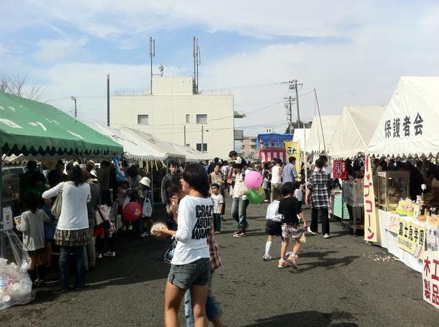 第40回富士市大渕文化祭