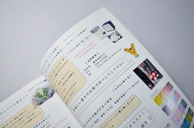 引き出物カタログギフト『心のつめあわせ』