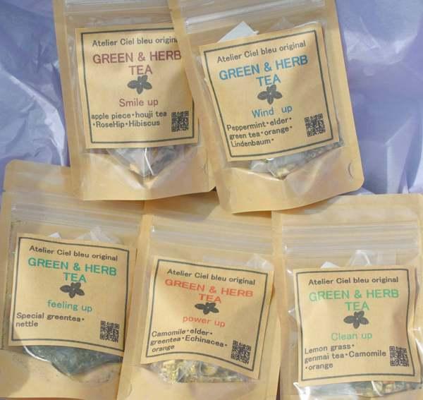 荻野農園のお茶を使用したブレンドハーブティー x Atelier Ciel bleu(アトリエシエルブルー)